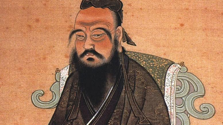 quelques citations de confucius qui peuvent donner envie d avancer dworaczek bendome. Black Bedroom Furniture Sets. Home Design Ideas