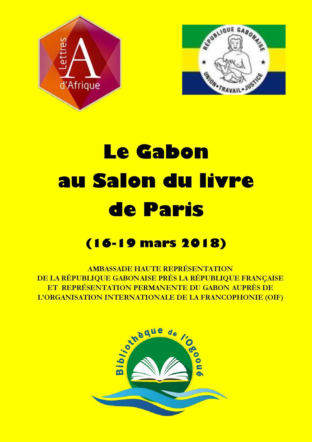 FRANCE : LE GABON AU SALON DU LIVRE DE PARIS