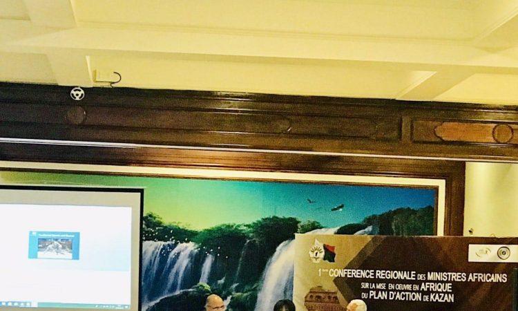 Unesco / Afrique/Plan d'Action de Kazan : Discours du Prof. Ibrahim ALBALAWI