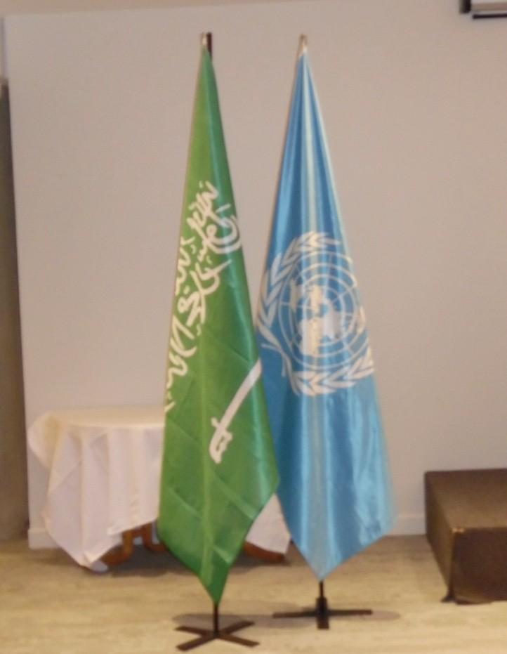 L'Arabie Saoudite candidate au Conseil exécutif de l'UNESCO pour la période 2019-2023