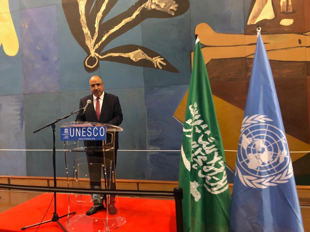UNESCO : l'Arabie Saoudite à la 7ème Conférence des Parties à la Convention internationale contre le dopage dans le sport