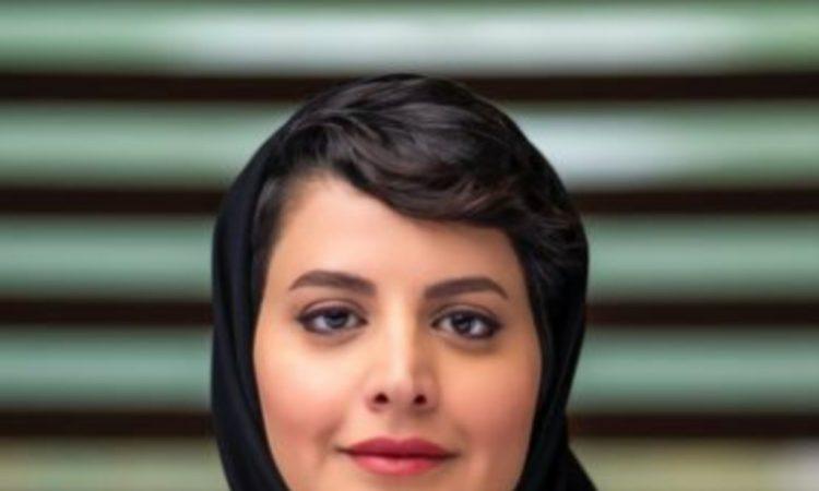 Princesse Haifa AL MOGRIN, Ambassadrice d'Arabie Saoudite auprès de l'UNESCO