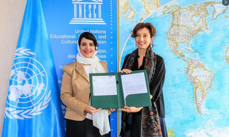 UNESCO: SON ALTESSE LA PRINCESSE HAIFA AL MOGRIN, CÉRÉMONIE DE PRÉSENTATION DES LETTRES DE CRÉANCE