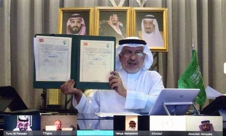 """Arabie Saoudite : le centre humanitaire Roi Salman signe un mémorandum de coopération avec l'organisation humanitaire américaine """"Direct Relief"""""""