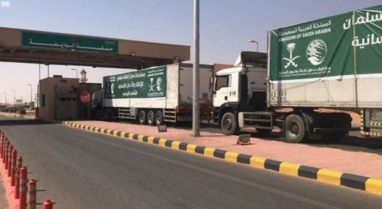 Monde | Arabie Saoudite | Aide humanitaire : 6 camions remplis de vivre en direction du Yémen