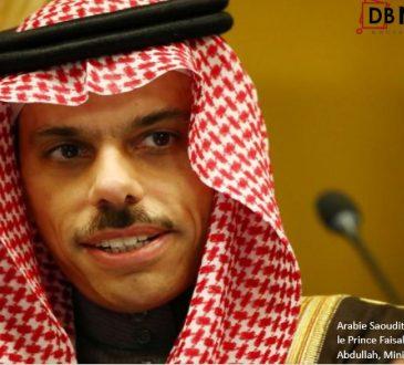 Echange téléphonique entre le ministre des Affaires Etrangères d'Arabie Saoudite  et son homologue de la République du Turkménistan