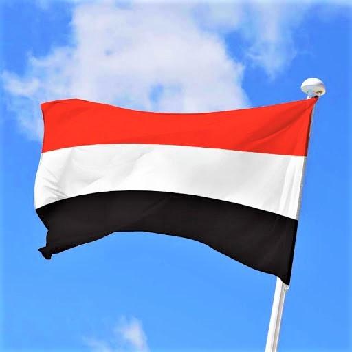 COVID-19 : le YEMEN Bénéficiaire de l'initiative de suspension du service de la dette