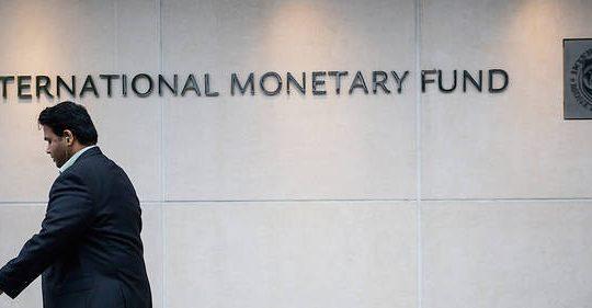 Gabon : Le FMI va financer un nouveau programme en 2021