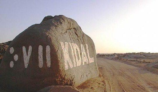 VISITE MINISTERIELLE AU NORD-MALI SUR FOND D'ATTAQUES TERRORISTES : Kidal  va-t-elle enfin rentrer dans la République ?
