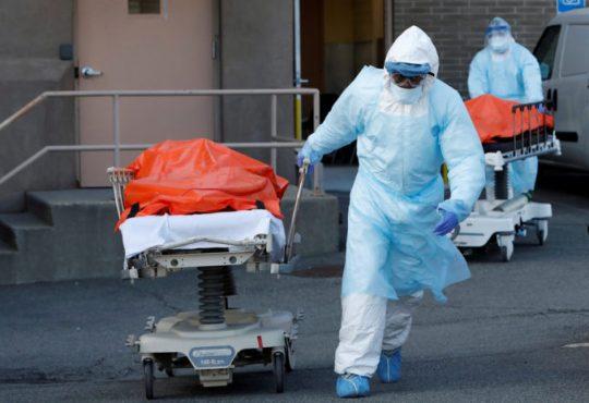 Covid-19 : Avec 4 décès, 72 patients hospitalisés et 12 autres placés en réanimation, le Gabon est frappé de plein fouet par une terrible seconde vague